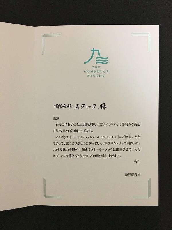 20161030175442.JPG