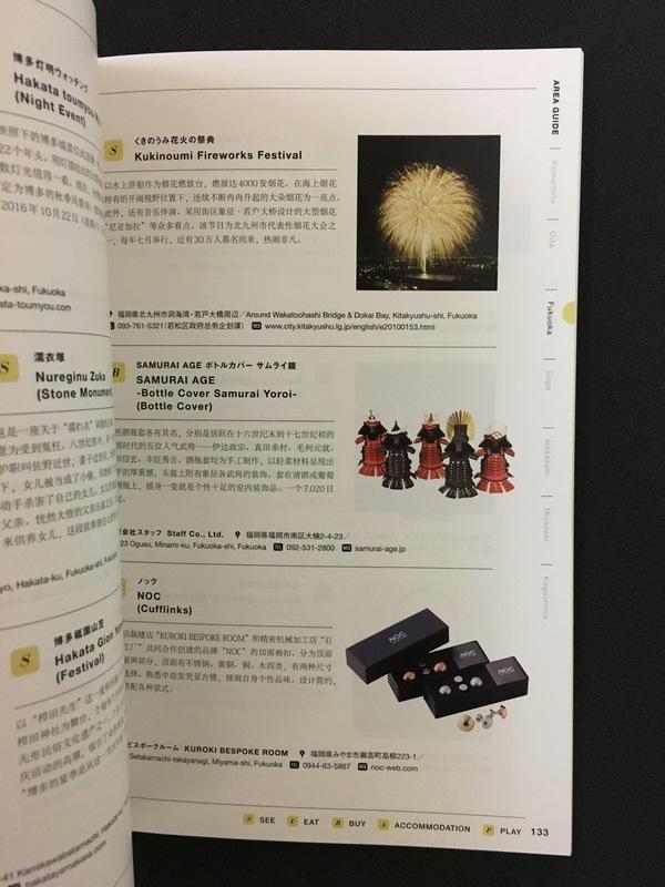 20161030175516.JPG