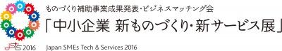 2016926181548.jpg